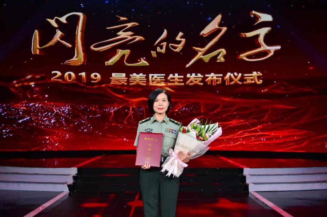 2019最美大夫:王新华