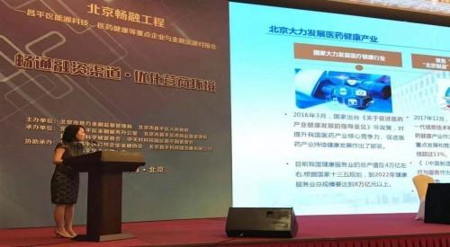 http://www.weixinrensheng.com/caijingmi/600625.html