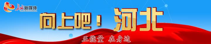 http://www.jiaokaotong.cn/gaokao/187210.html