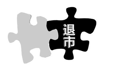 百乐门官网 2