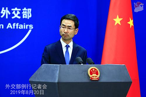英驻香港总领馆雇员在深圳失踪或被拘留?中方回应