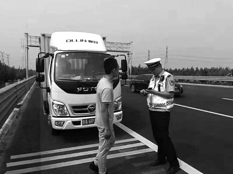 「股票配资案例」济青高速161辆车因乱道行驶违法被查