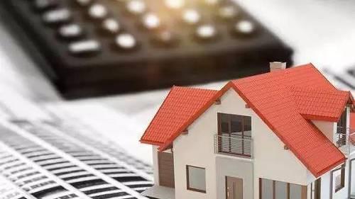 不过刚需买家也不用过于绝望,当市场流动性合理充裕的情况下,房贷利率上调幅度不会太大,甚至还会回调。