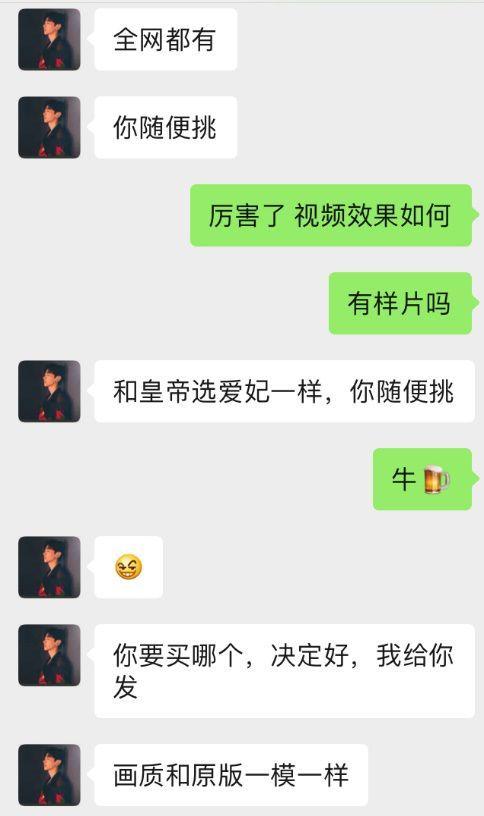 """地下""""盗课""""江湖:千元课程10元甩卖正版太贵就买盗版?"""