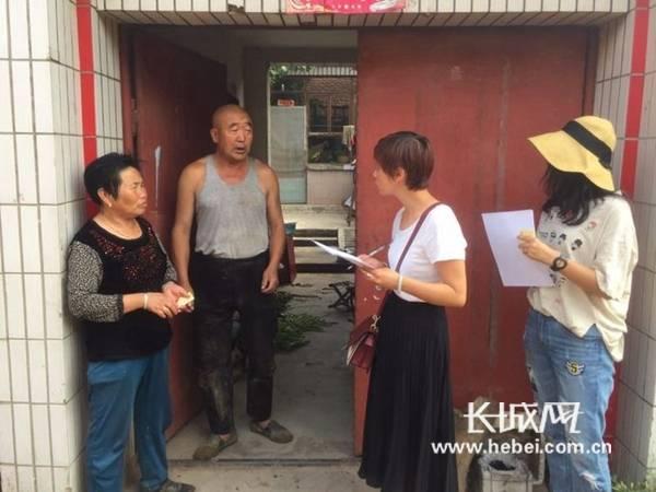 《秒速快三平台》_宣化:组织部开展扶贫实践活动