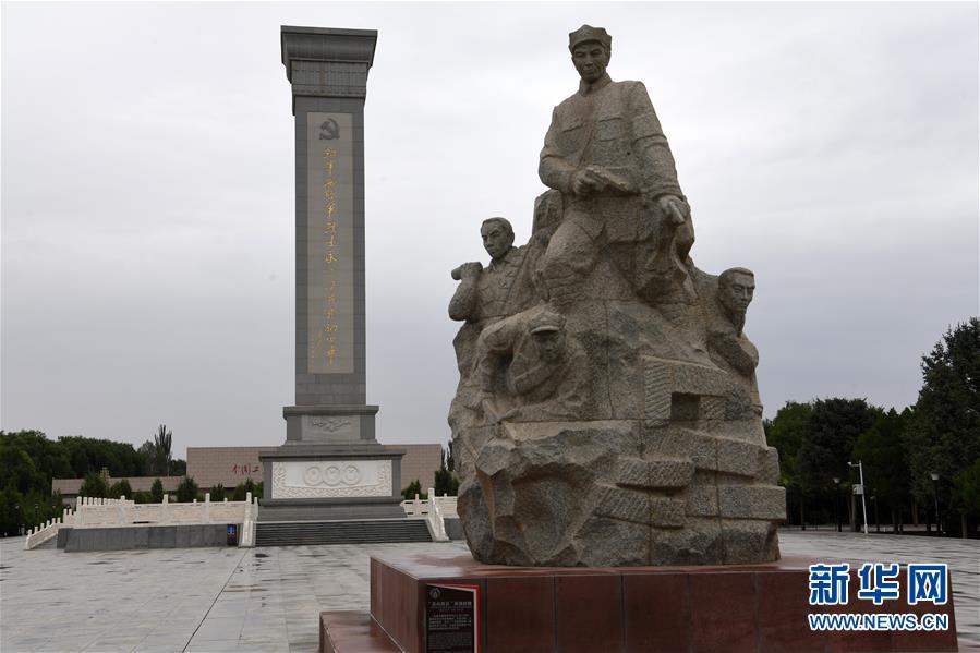 这是在张掖市高台县拍摄的中国工农红军西路军纪念碑(8月21日摄)。新华社记者 范培珅