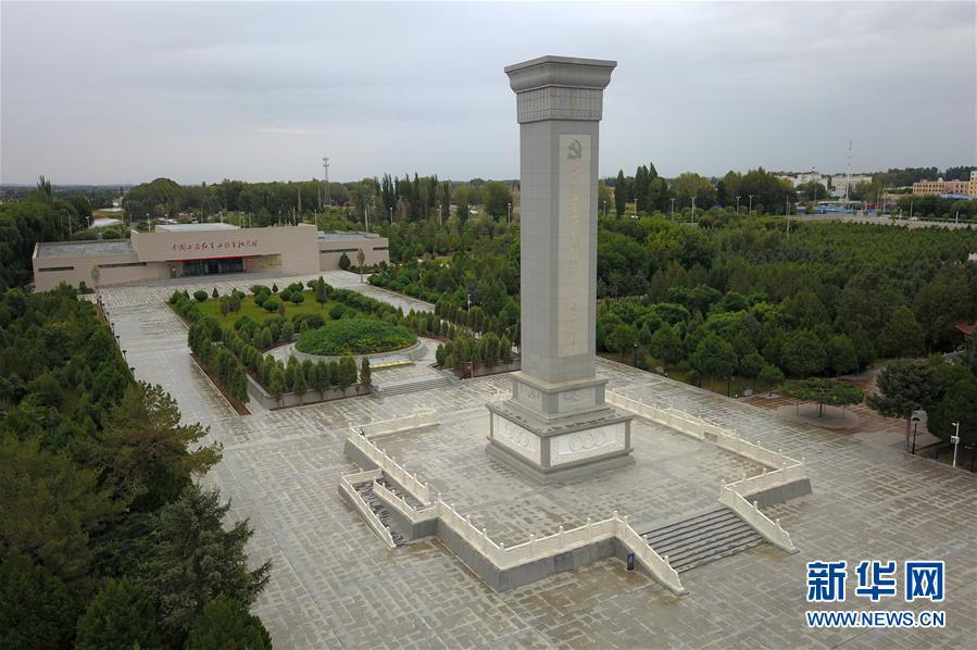 这是在张掖市高台县拍摄的中国工农红军西路军纪念碑和阵亡烈士公墓(8月21日无人机拍摄)。 新华社记者 范培珅