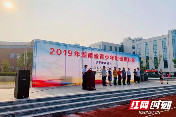 http://www.hunanpp.com/hunanxinwen/55266.html
