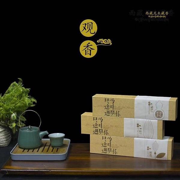 西藏风马儿文创产品再获旅游商品大赛奖项