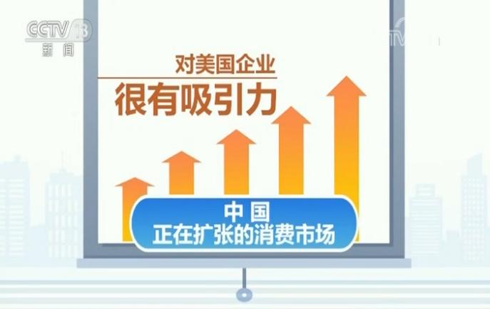 美国消费者新闻与商业频道9月1号报道称,没有多少美国公司会计划完全撤出中国,因为这么做会明显损害它们的竞争优势。中国是这些企业供应链条上的关键部分。