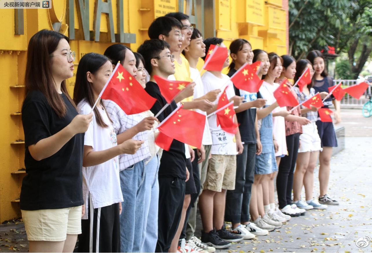 老师、同学们手持国旗