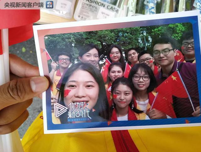 港澳台侨学生告白祖国:走遍万邦 根在中华