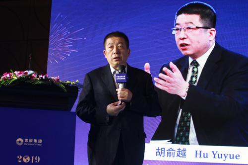 北京工商大学证券期货研究所所长、经济学家、著名期货市场专家胡俞越