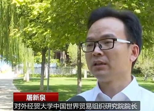 新闻观察:全力促进外贸稳中提质 中国外贸进出口韧性