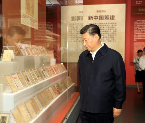 鉴往知来——跟着总书记学历史 | 在香山,重温赶考初心