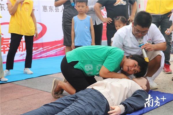 "<b>如何救助溺水者?惠东举办""世界急救日""活动现场教学</b>"