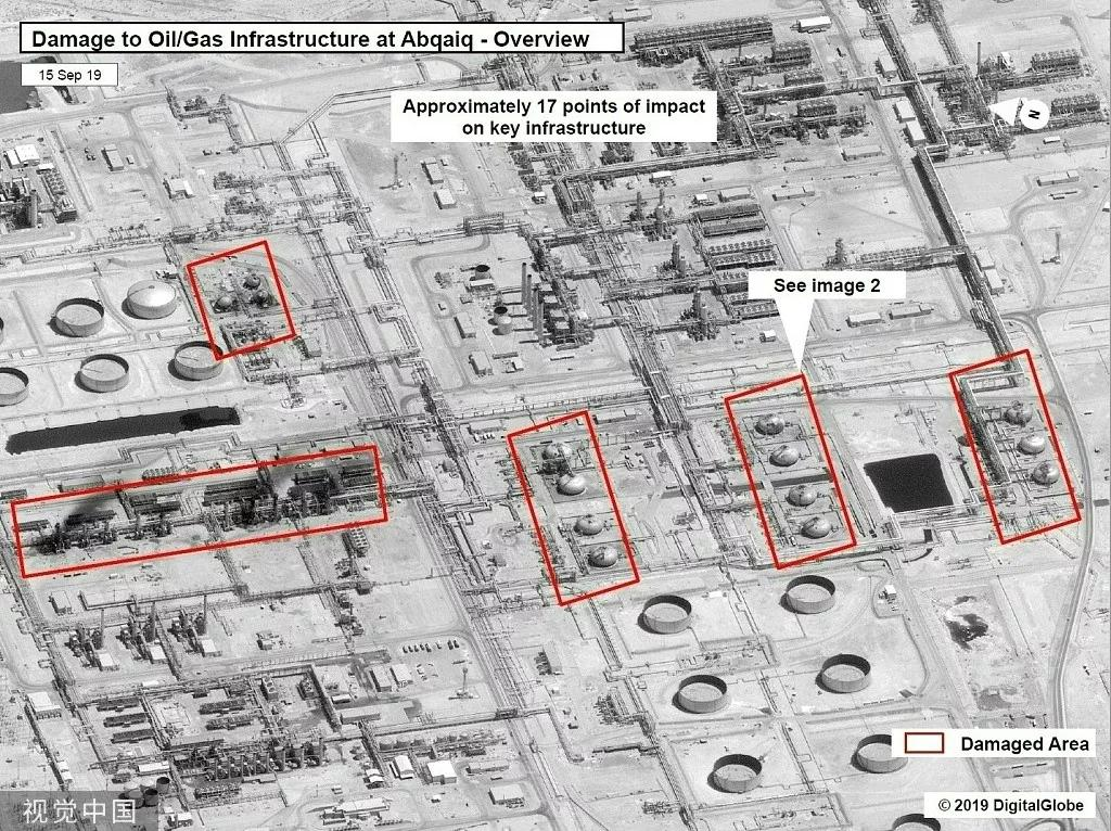沙特阿美石油公司工厂遭遇无人机袭击的卫星图。图/视觉中国