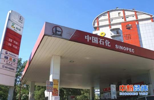 """沙特阿美遇袭国内油价或迎""""两连涨"""",加满一箱汽油多花12元"""