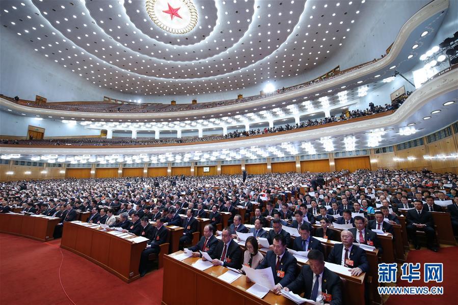 2019年3月13日,中国人民政治协商会议第十三届全国委员会第二次会议在北京人民大会堂闭幕。 新华社记者 姚大伟