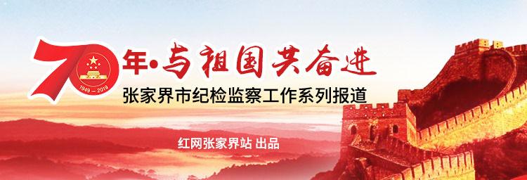http://www.hunanpp.com/kejizhishi/62187.html