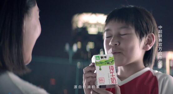 中国梦,我的梦.