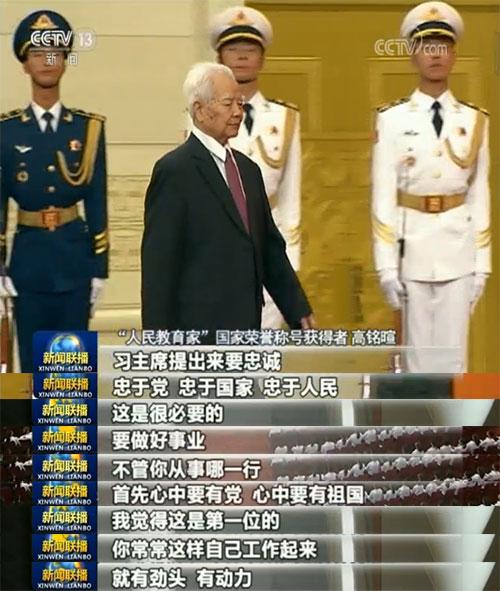 6名国际友人获得友谊勋章,习近平总书记感谢他们对中国发展作出的贡献,并表示中国人民愿同世界各国人民一道,推动构建人类命运共同体,让我们这个星球越来越美好。作为中国人民的老朋友、好朋友,他们对中国这片土地,充满深情与祝福。