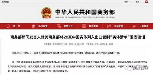 上海股票配资,原油配资