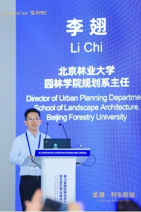 第23届国际被动房大会开幕:龙湖建世界最大近零能耗示范社区