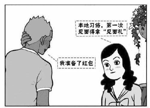 漫画/开文