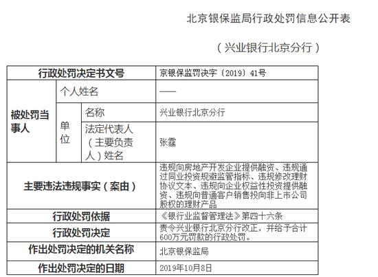 http://www.k2summit.cn/jiaoyuxuexi/1162139.html