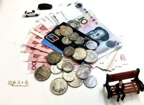 今年7月16日,国家发改委等13个部门联合印发 《加快完善市场主体退出制度改革方案》 ,提出