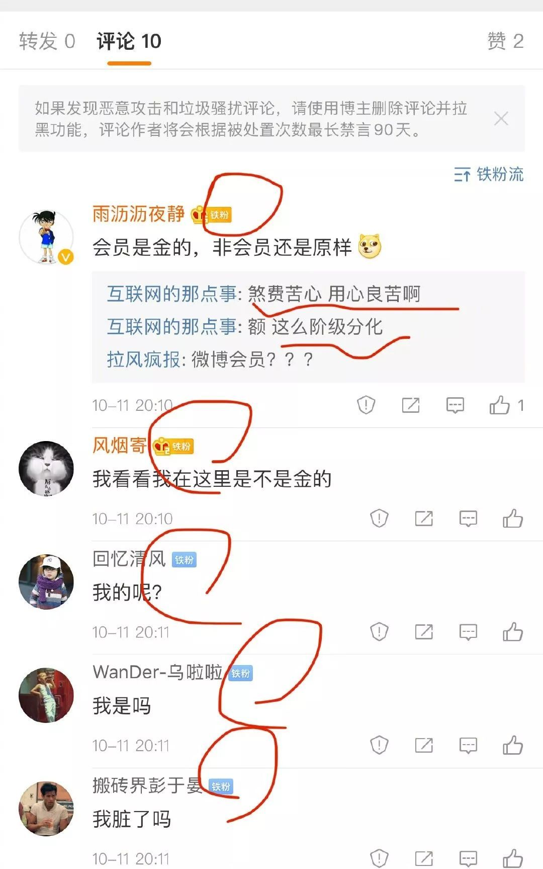 丁磊回应5G和人工智能虚火:不能