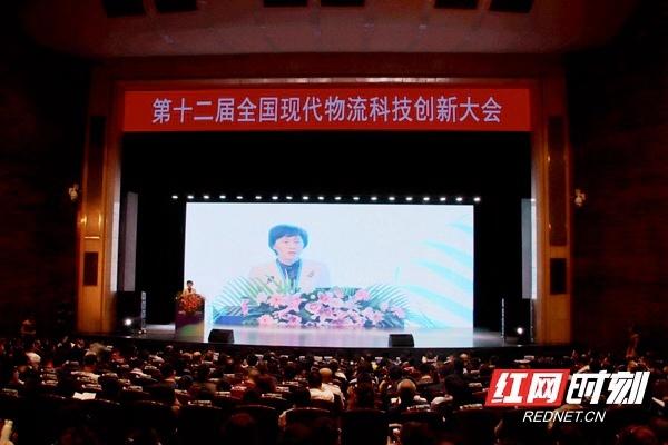 http://awantari.com/hunanfangchan/68605.html