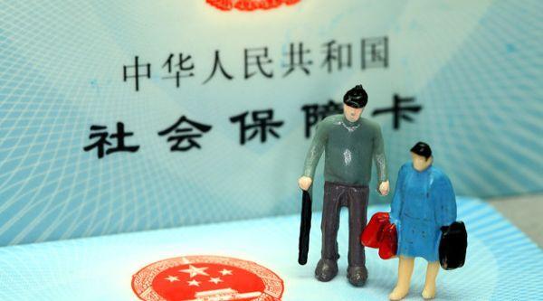 医保卡能买更多商业险!上海新增两款职工医保个账专属产品,医疗险最高续保至100岁