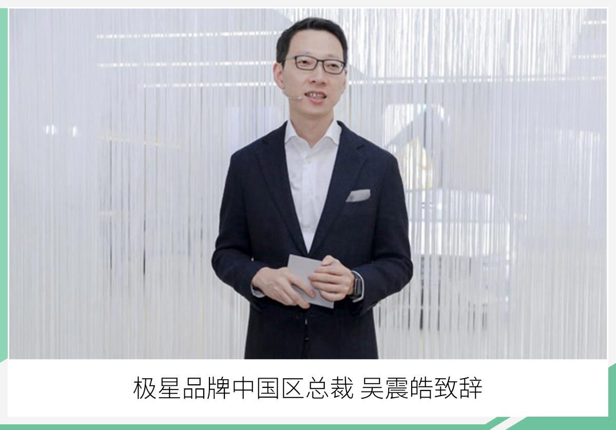 盛名配资极星全球首家艺术空间开业 1年内中国将布局20家