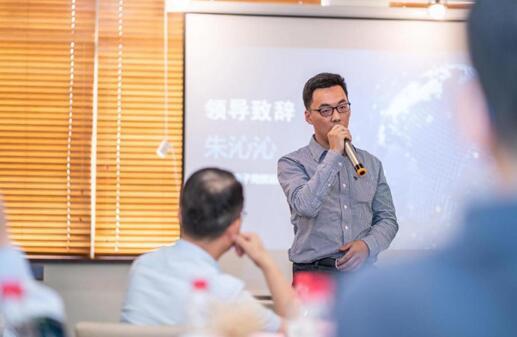 上海市电子竞技运动协会 副会长 朱沁沁