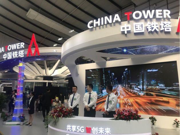 """中国铁塔""""一塔多用""""成效显著 预计年底可建成10万个5G站址"""