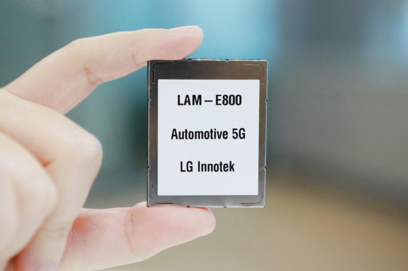 LG Innotek推业界首款汽车5G通信模块 支持完全自动驾驶所需功能