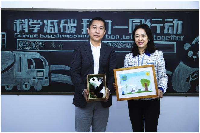 京东物流牵手世界自然基金会 成国内首个承诺设立科学碳目标物流企业