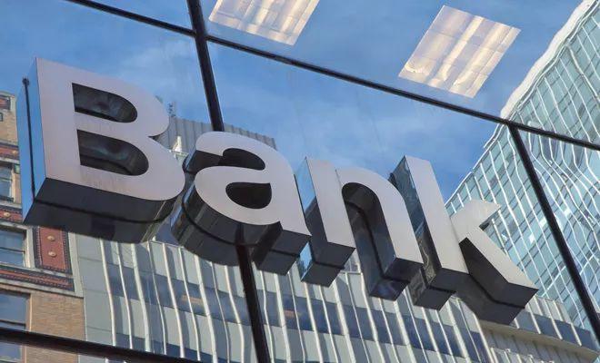 """21金融研究:银行业""""对公""""大棋局"""