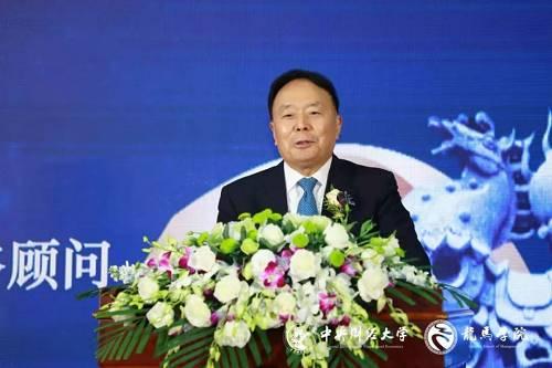 龙马学院名誉院长、中国民航总局原局长、二期班首席战略顾问 李家祥