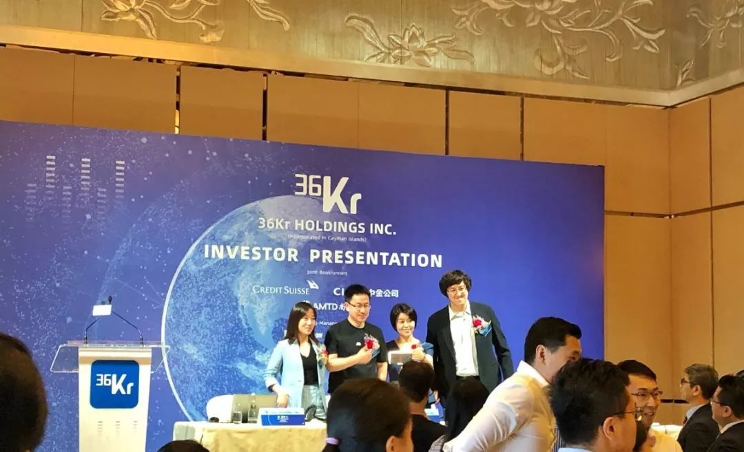 36氪CEO冯大刚:恕我直言,行业内二三四五名加起来都没我们