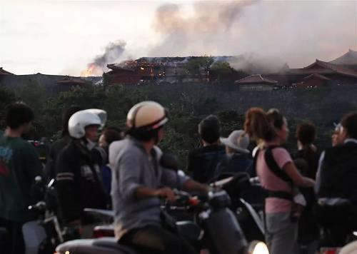 世界文化遗产首里城火灾