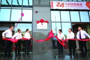 东莞农商银行战略投资的湛江农商银行正式开业
