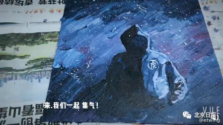 还有网友剪辑制作了撑警视频,为小虎Sir等香港警察加油。