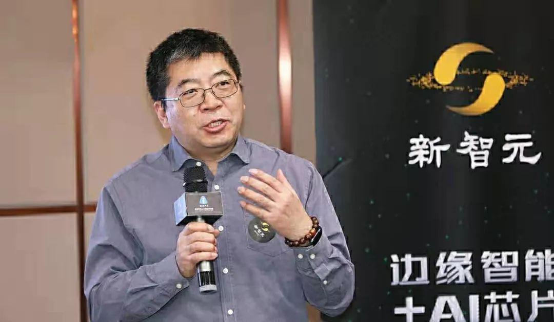 """李世鹏:深度学习在AI的发展史上或只是""""昙花一现"""""""