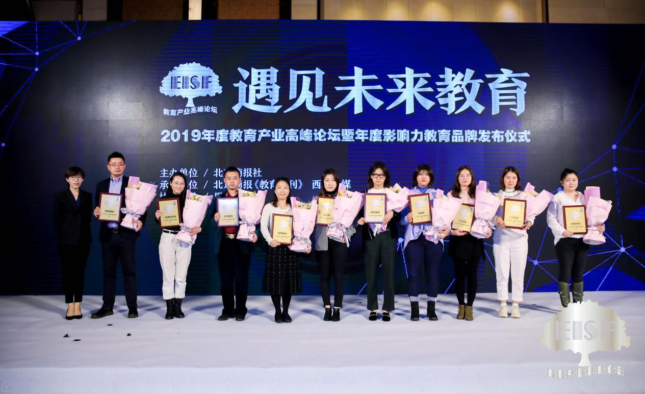 濟南福彩:2019年地方知識產權戰略暨強國建設實施工作要點發布
