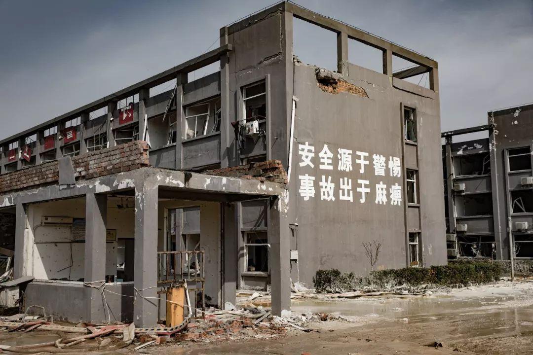 江苏响水致78死特大爆炸事故调查报告公布!两名副省长被处分