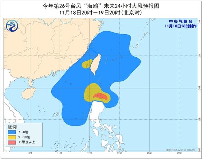 """台风蓝色预警:""""海鸥""""携手冷空气在东南沿海制造强风雨"""