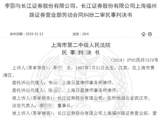 http://www.7loves.org/jiankang/1434030.html